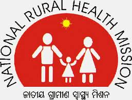 45 Medical Officer – Vacancy in NRHM Assam