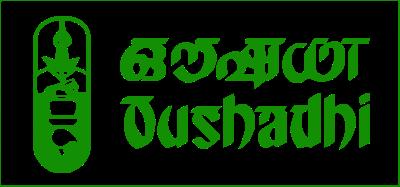 Huge Pharmacist Post Vacancy - Oushadhi
